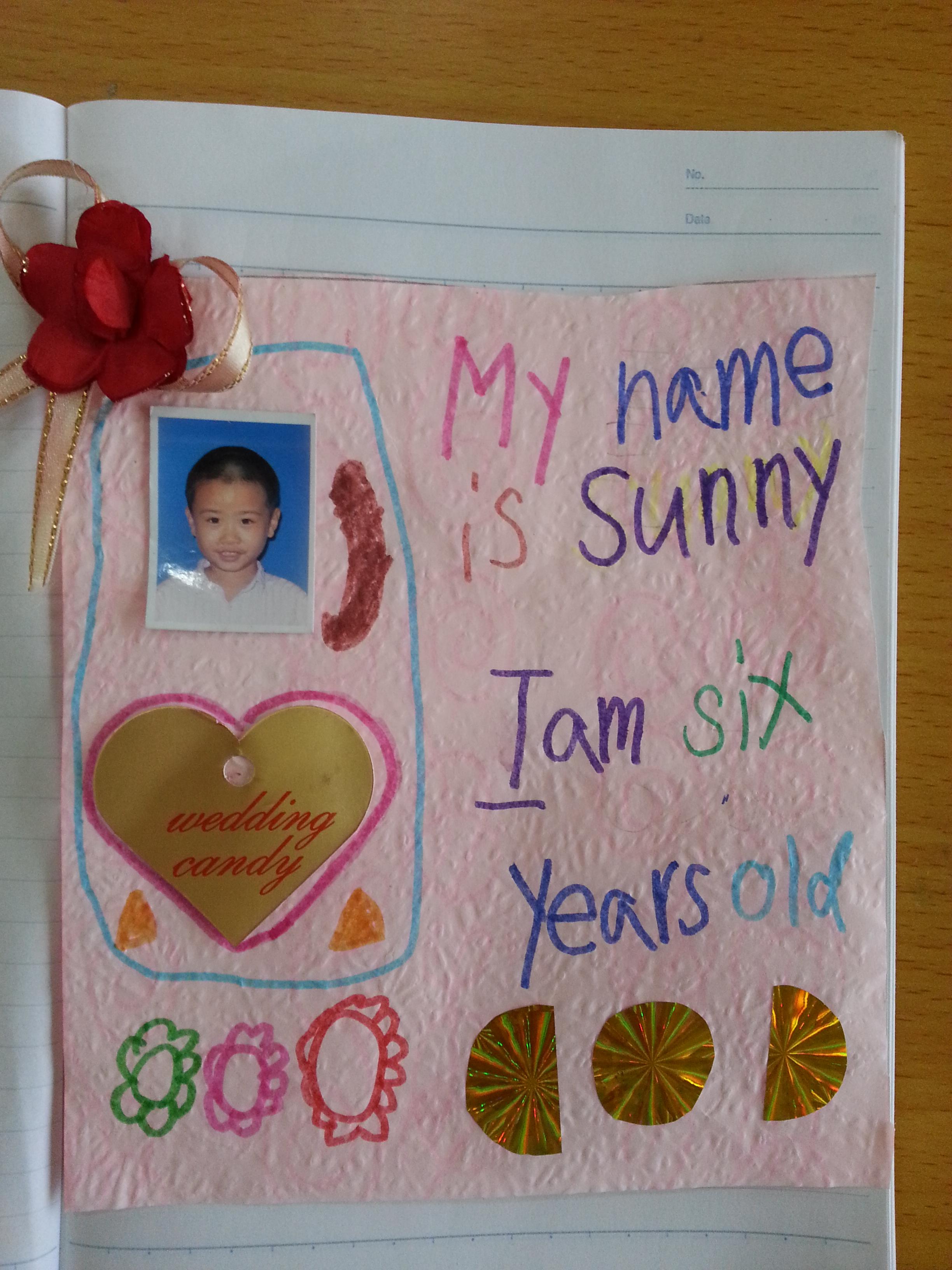 我的姓名卡片