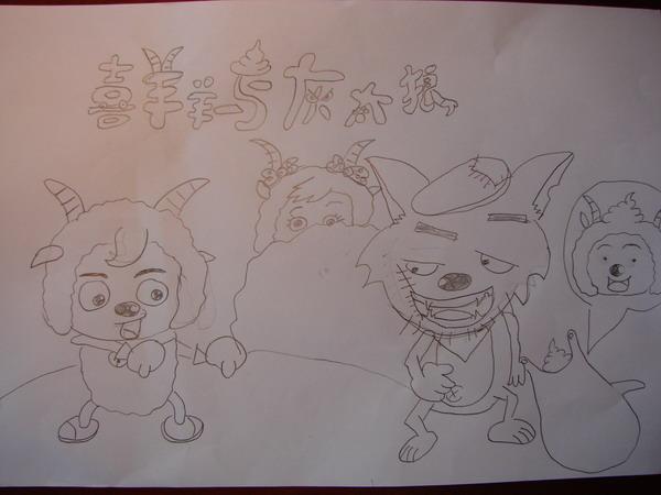 尺子 简笔画 手绘